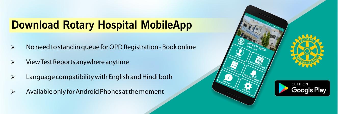 Rotary Hospital Ambala App