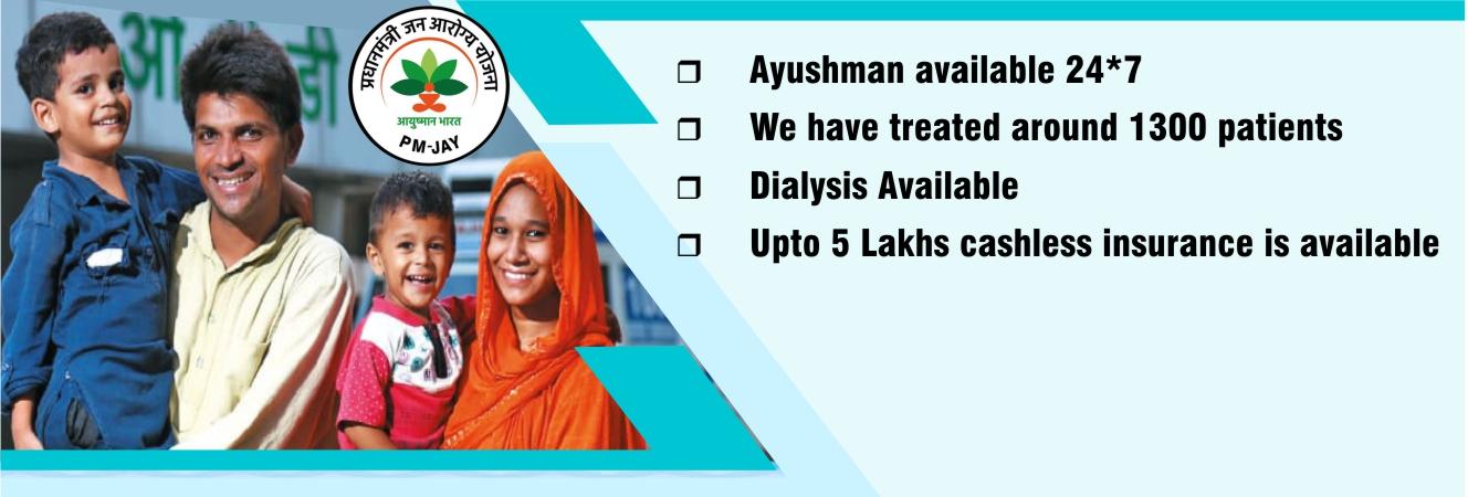 Ayushman Available 24 * 7